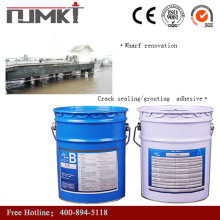 NJMKT Crack sealing adhesive/crack sealer