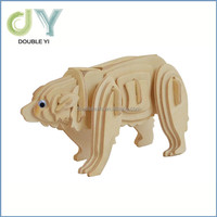 Educational 3d animal wooden diy toys, the polar bear wooden puzzle