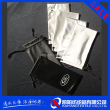 microfiber eyewear double drawstring soft pouch with logo printing