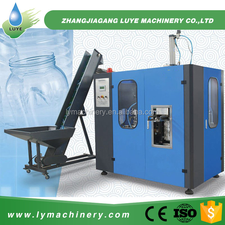 hot filling bottle Plastic Film Blowing Machine Price
