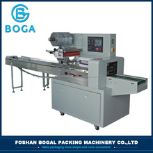 Commercial food packaging equipment/Rice cake packing machine
