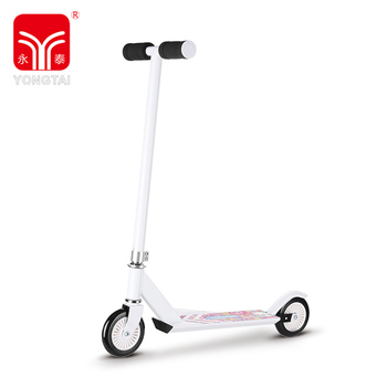 White Color Foldable Portable 2 Wheel Scooter For Kids, Cheap Balancing Foldable Scooter