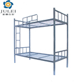 quick to assemble sturdy durable double-deck metal bunk bed DJ-HL03