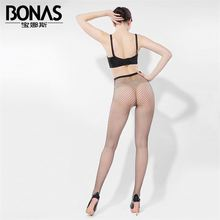 New coming special design good elasticity black fishnet pantyhose tube