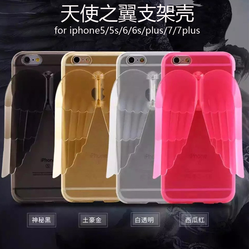 Newest mobile phone accessories for iphone 7 case Angel wing holder tpu soft back cover for iphone 6 and for samsung G350 J5 J7