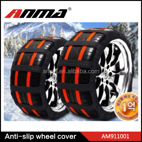 car snow tire sock / anti slip tire cover
