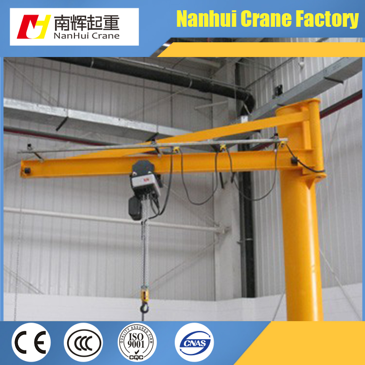 China manufacturer loader crane jib