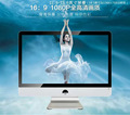 DG-2302P I3-4170 china factory best selling all in one tv pc tablet computer