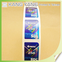 Factory direct customized custom make 3D hologram stickers