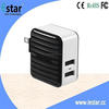 NEW! 3.4A Portable cell phone charger with 2 ports for mobiles
