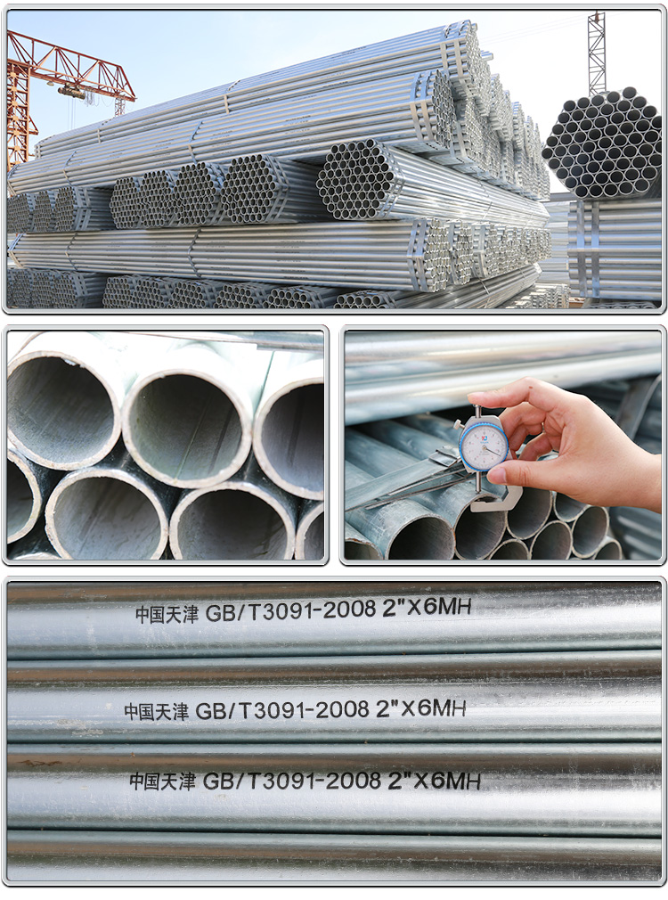 galvanized carbon steel pipe weight
