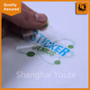 Best price of adhesive sticker pure-easy With ISO9001 Certificate