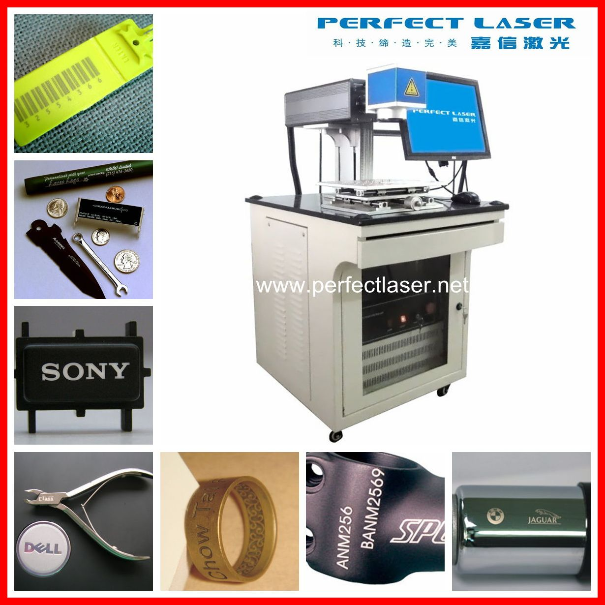 QR code/ Logo /metal portable laser printing on glass