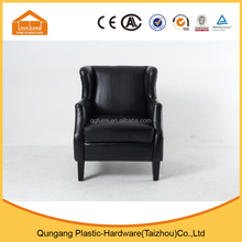 high quality leather butterfly wing lounge sofa chair for living and conference room