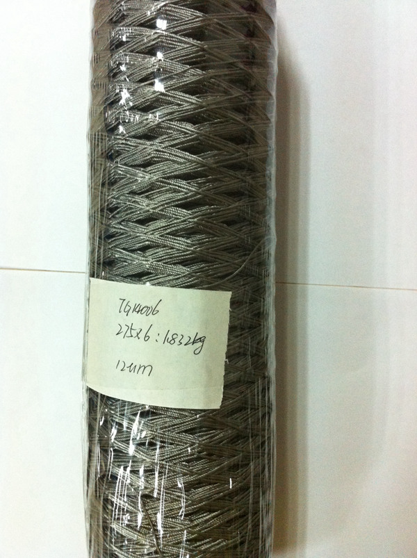 New Metallic Fiber Twist yarn 275*6