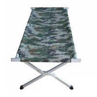 Portable army cot, folding military bed, foldable camping bed