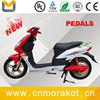 2 Wheel 200W Electric Scooter/Electric Bike with Pedals for Australia -- LS26