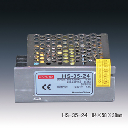 HS-35-24 24V1.5A metal box power supply
