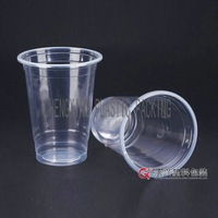 hot sale ChengXing brand 460ml pp plastic juice cup disposable plastic cup