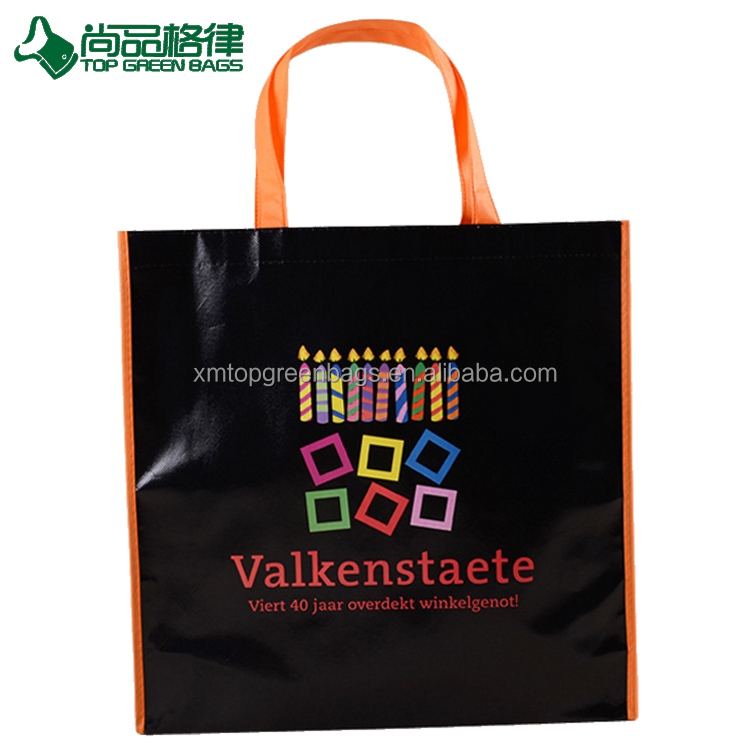 Most popular laminated non woven grocery bag budget pp shopping tote bag