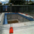 swimming pool safety fence/pool safety fence