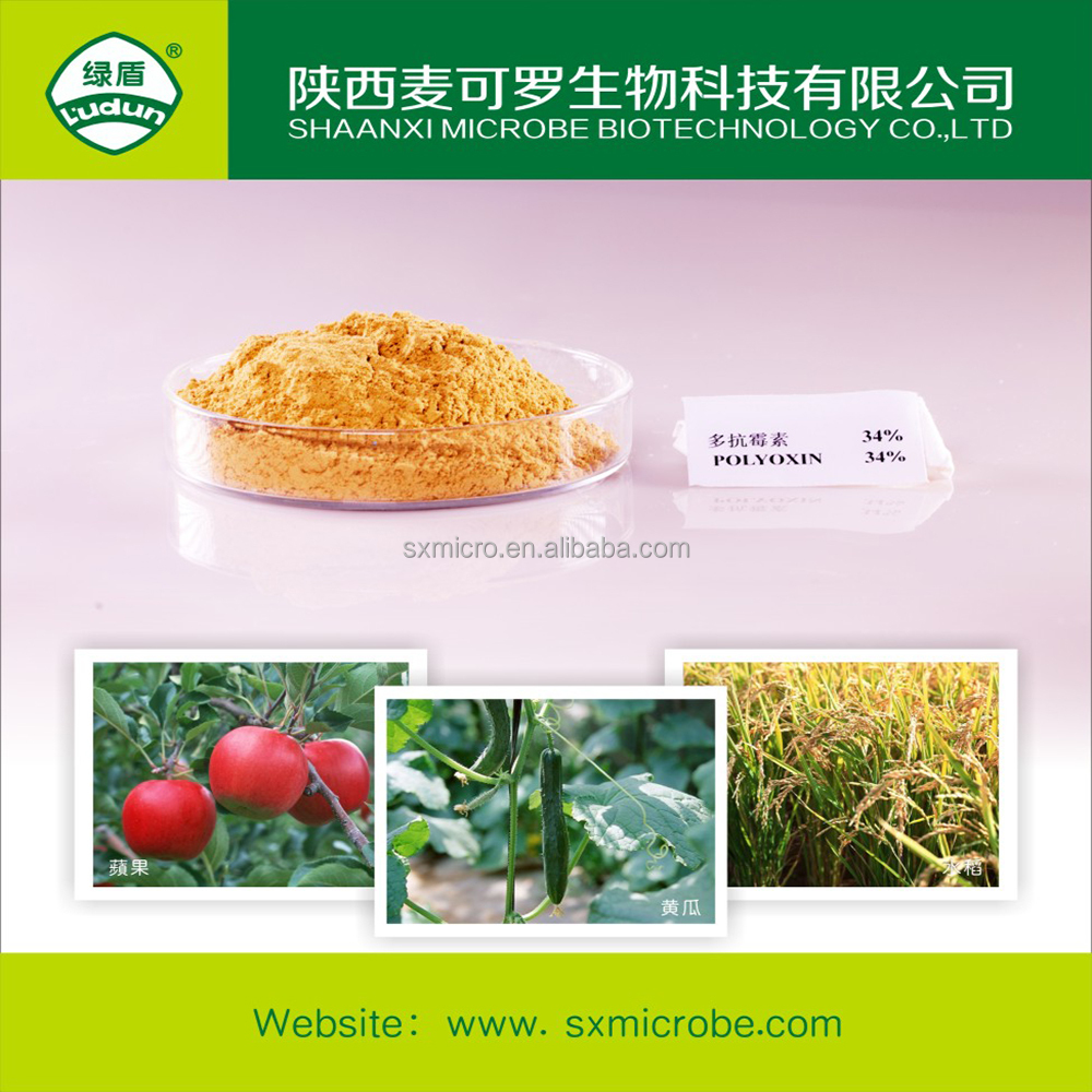 polyoxin 34% fungicide