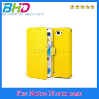 Housing cover for Samsung Galaxy note2 n7100 mobile phone