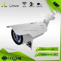 OPHSIM30E-SG40 IP66 3 megapixel white light varifocal H.265 H.264 Onvif 3G wireless surveillance cctv camera with SIM card