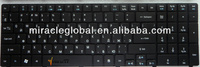 Laptop keyboard for Acer Aspire 5800 5810 5810T 5738 5536 5542 5542G 5410T RU layout