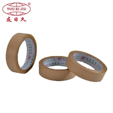Hair Clean Single Side Marking Thermo Seller Kraft Paper Tape
