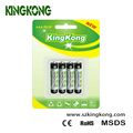 KingKong 7# dry batteries um4 r03 1.5v aaa size carbon battery