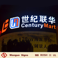 Low price high quality front and backlit channel letter