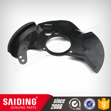 Front Brake Disc Cover For V32 V43 Space Wagon N34W N43W MR249345 MB618166 MB699396
