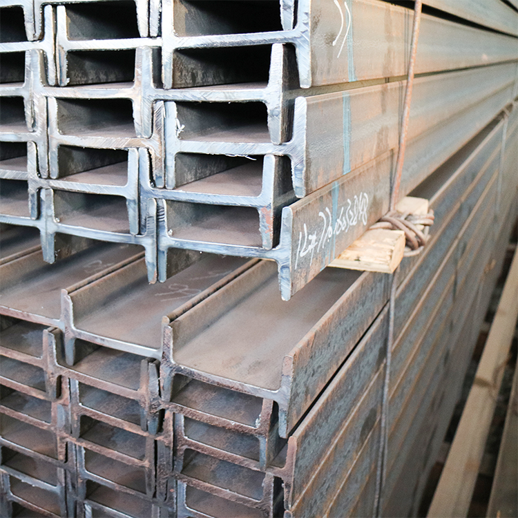 i beam price steel / S235JR Hot Rolled Structural Steel i Beam 300 * 150 * 6.5 * 9 mm