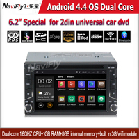 Factory price +android 4.4.4 CAR CAR DVD player GPS Navigation For 2din universal suit many cars