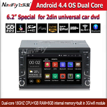 Factory price +android 4.4.4 <strong>CAR</strong> <strong>CAR</strong> <strong>DVD</strong> player GPS Navigation For 2din universal suit many <strong>cars</strong>