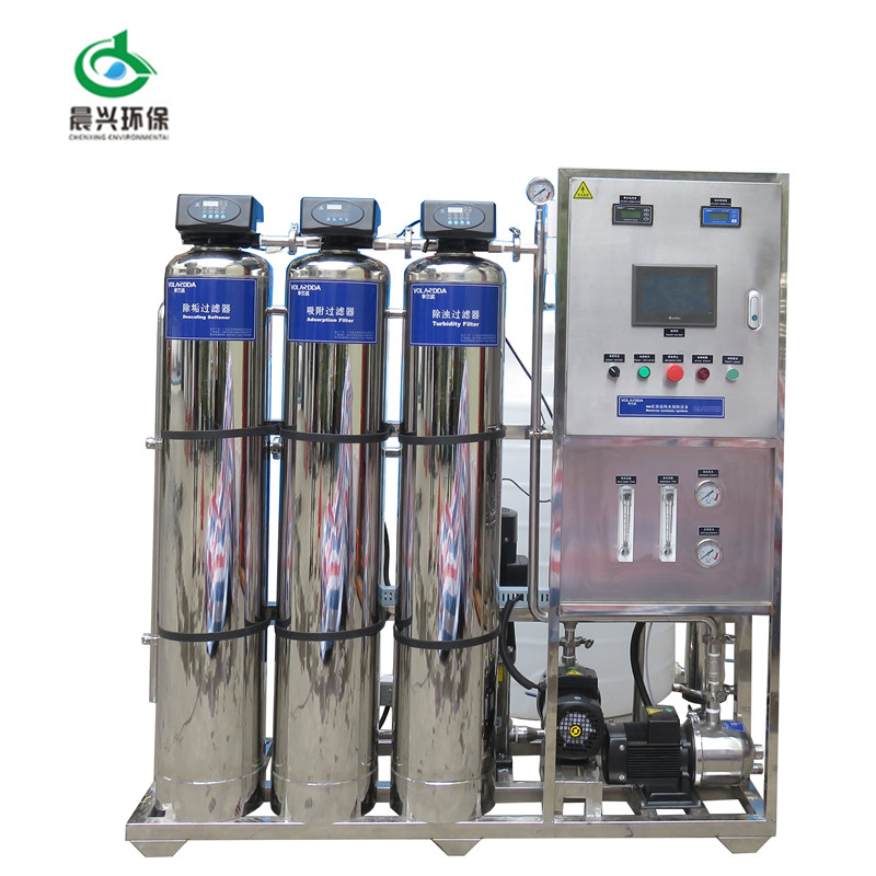 SS 304 small RO water treatment plant 250 GPD 500 LPH Industrial Purifier <strong>System</strong>