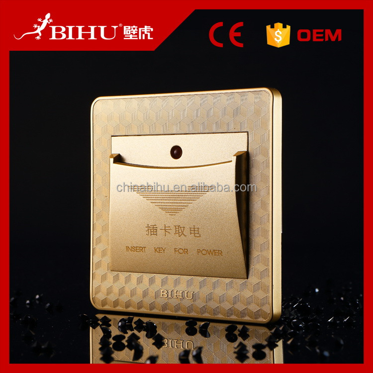 China goods promotion personalized magic brown hotel card key switch