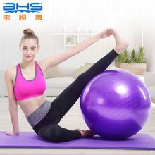 Exercise yoga fitness new line pvc pilates ball with inflator