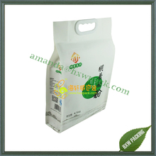 Organic food flat bottom paper packaging with customized printed