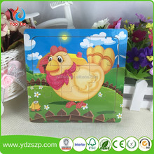 Promo and souvenir gifts carboard paper jigsaw puzzle for kids