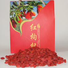 Qinghai Wolfberry Gou Qi Zi on sale