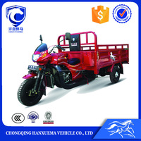 Chongqing Lifan engine heavy loading truck cargo tricycle for adult