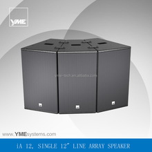 iA12 curvilinear array high quality l acoustics concert speakers for sale
