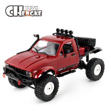 RC Cars High Speed Off-Road Remote Control Vehicle 2.4Ghz