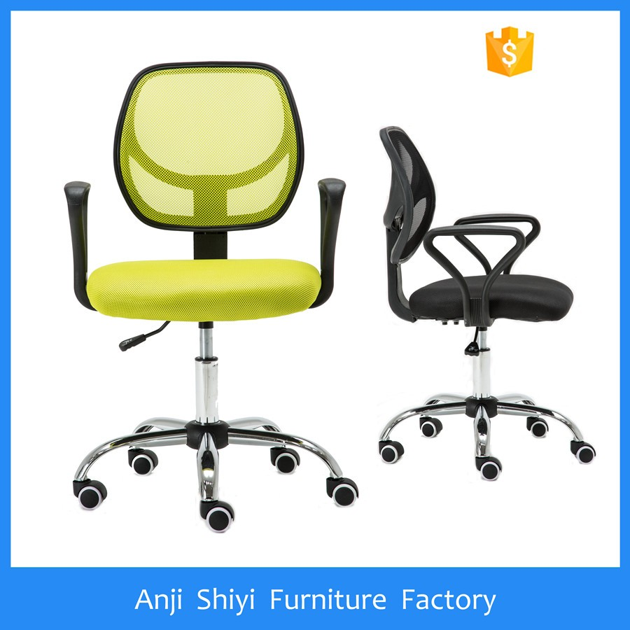 Back support lift swivel office chair mesh chair staff chair