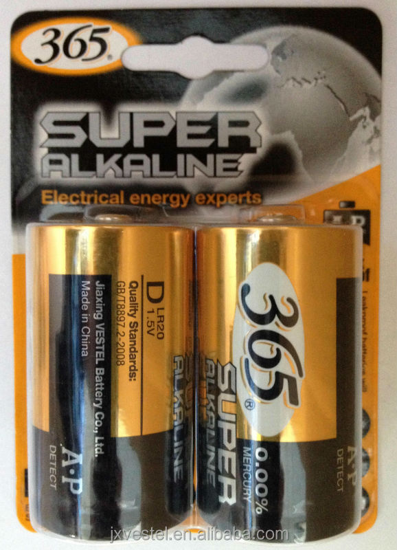 Super Alkaline D / LR20 /AM1 BATTERY
