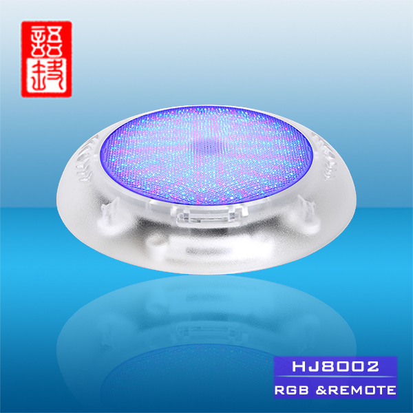 Yutong IP68 Remote Control Pool LED Light, Pond Light 18W