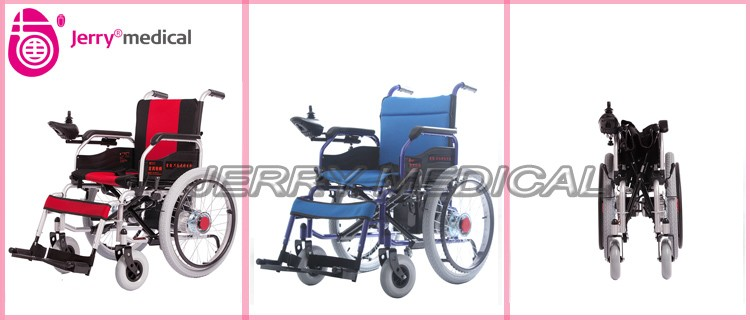 JRWD 301 hot selling cheap foldable electric wheelchairs price