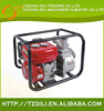 Agricultural 168FB Gasoline Engine Powered Water Pump